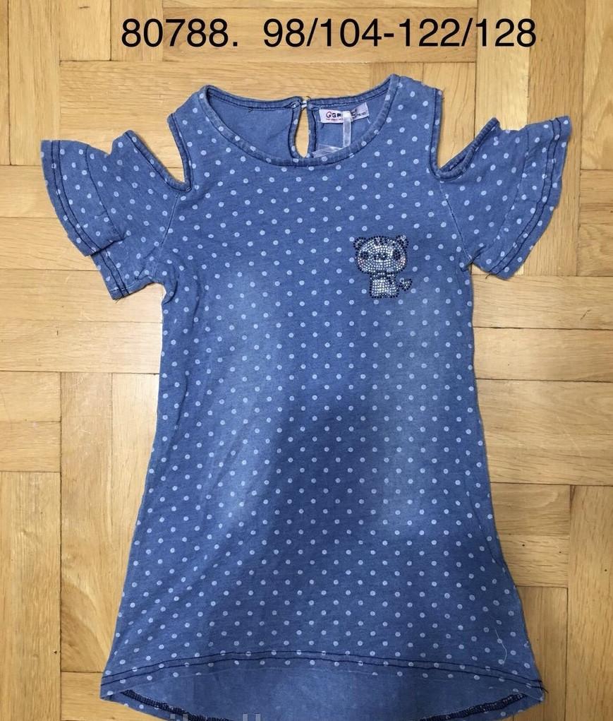 Платье с имитацией джинсы для девочек Grace, 98/104-122/128 pp. Артикул: G80788
