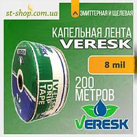 """Стрічка крапельного поливу """"VERESK"""" 200м щілинна 10 см"""