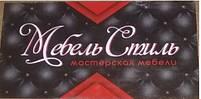 Пуфик, отделка экокожа серебристого цвета №69, фото 4