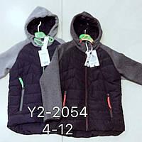 Дитячі теплі кофти з капюшоном для хлопчика оптом