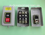 Пускова кнопка з фіксацією BS 230B 3, 220/380V 15A 3.7 kW, фото 2