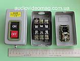 Пускова кнопка з фіксацією BS 230B 3, 220/380V 15A 3.7 kW, фото 3