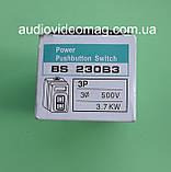 Пускова кнопка з фіксацією BS 230B 3, 220/380V 15A 3.7 kW, фото 4