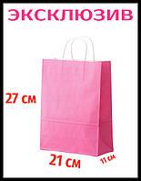 """Бумажный """"Розовый"""" пакет с ручками 210х110х270 (12шт). Плотные, крепкие"""