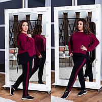 Женский оригинальный спортивный костюм из двунити 48, 50, 52, 54