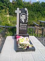 Памятник гранитный одинарный 1-49