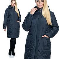 Модная женская демисезонная куртка по 70 размер sku101 синий плащ женский