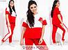 Спортивний костюм жіночий з короткими рукавами (2 кольори) PY/-1017 - Червоний