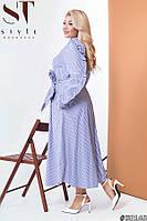 Платье  длинное в пол макси батальное L-48 XL-50 2XL-52 3XL-54