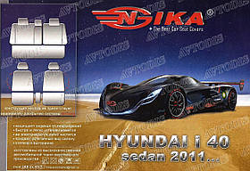 Авточехлы Hyundai i40 2011- Nika