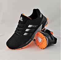 Кроссовки Adidas Fast Marathon Чёрные Мужские Адидас (размер 44) Видео Обзор