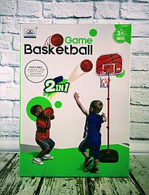 Баскетбольное кольцо На стойке, в коробке М5961