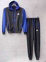 """Спортивный костюм детский """"Adidas реплика"""". Возраст 8-11 лет (128-146 см). Темно-серый. Оптом"""
