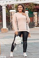 Костюм прогулянковий жіночий брючний брюки і кофта батал розміри 50-52 54-56 58-60 Новинка є багато кольорів