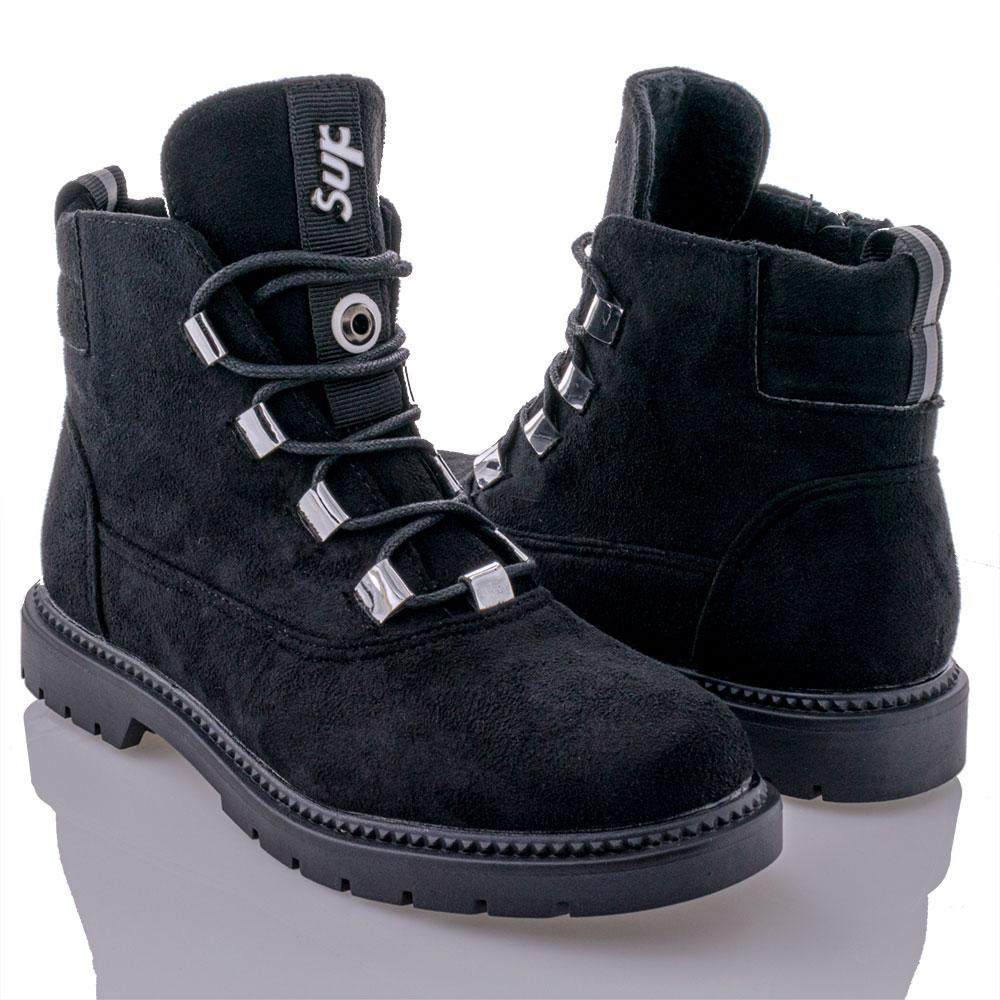 Ботинки для девочек Bessky 33  чёрный 980908