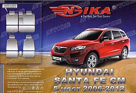 Авточехлы Hyundai Santa Fe CM 2006-2012 Nika