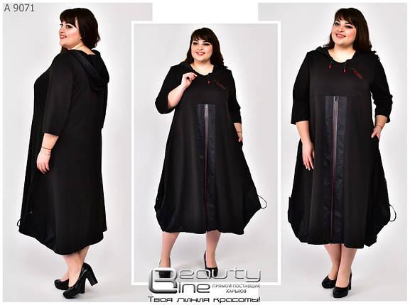 Модное женское  платье свободного кроя в стиле бохо  батал 58-68  размер, фото 2