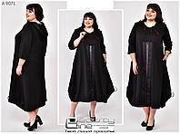 Модное женское платье свободного кроя в стиле бохо батал 58-68 размер