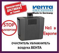 Очиститель увлажнитель мойка воздуха Вента Venta Германия LW 60Т  WIFI