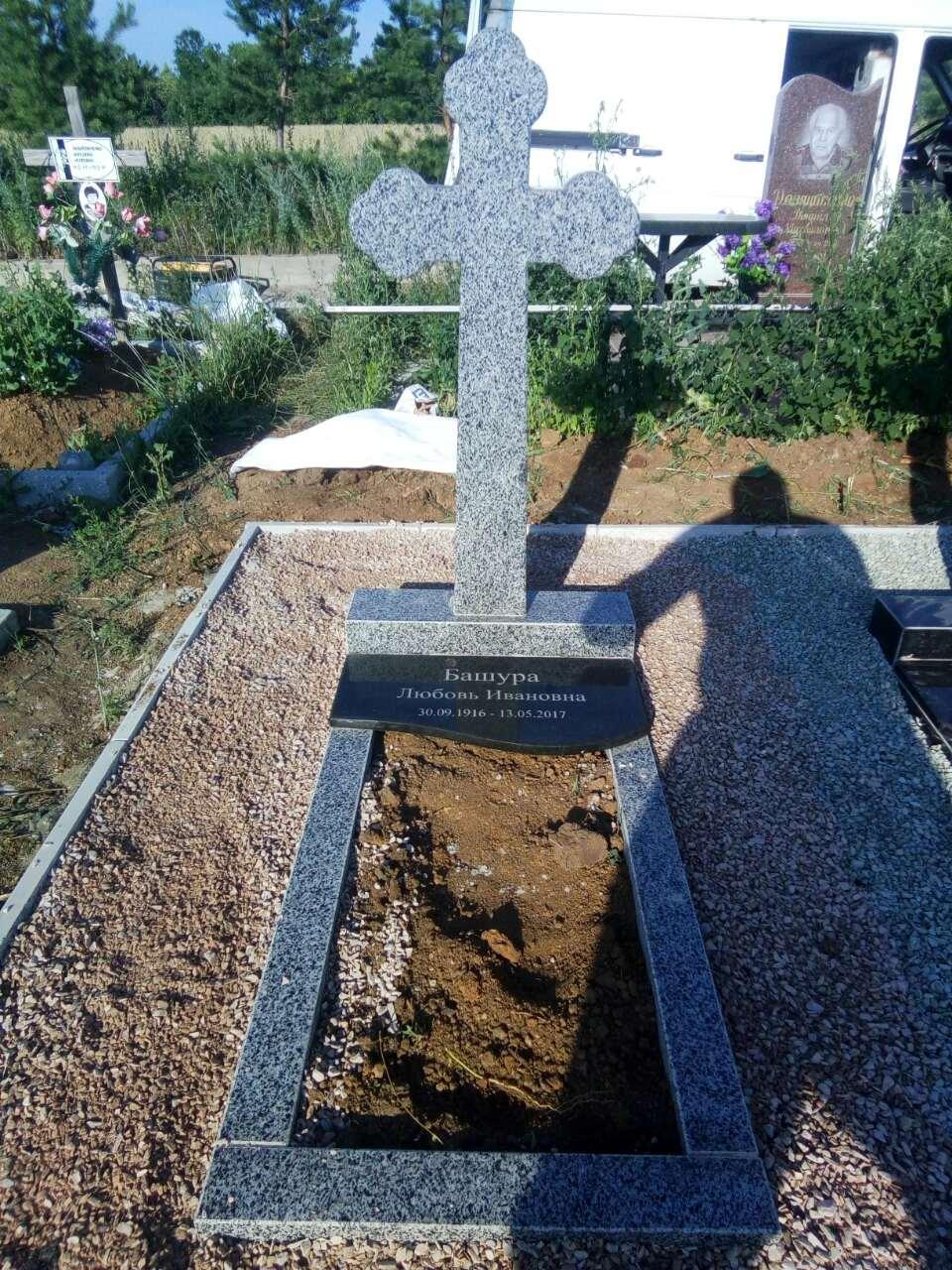 Памятник гранитный одинарный 1-53