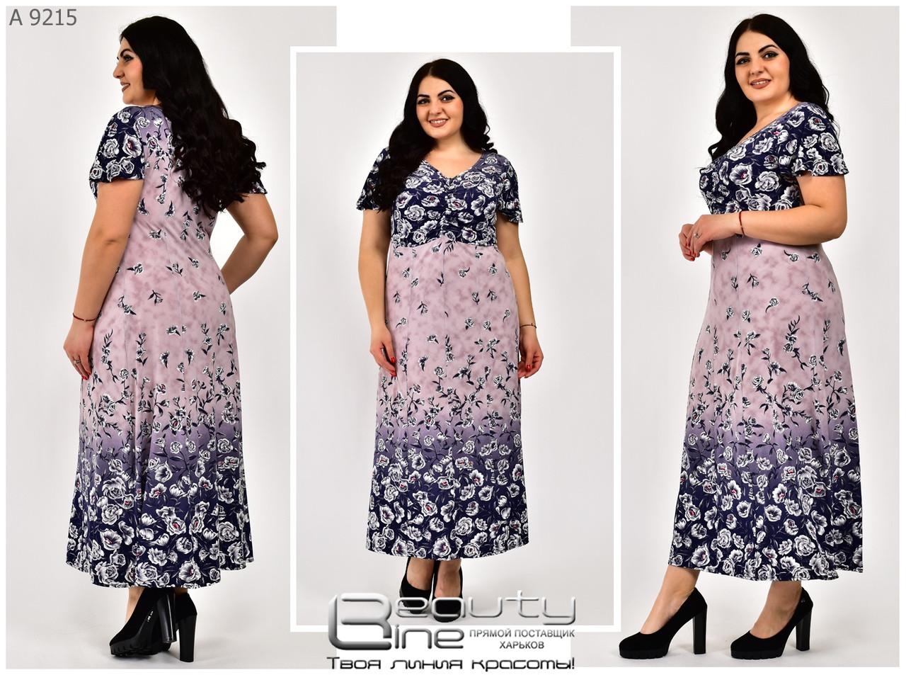 Летнее женское длинное платье в нежных цветах больших размеров  50-66