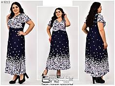 Летнее женское длинное платье в нежных цветах больших размеров  50-66, фото 2
