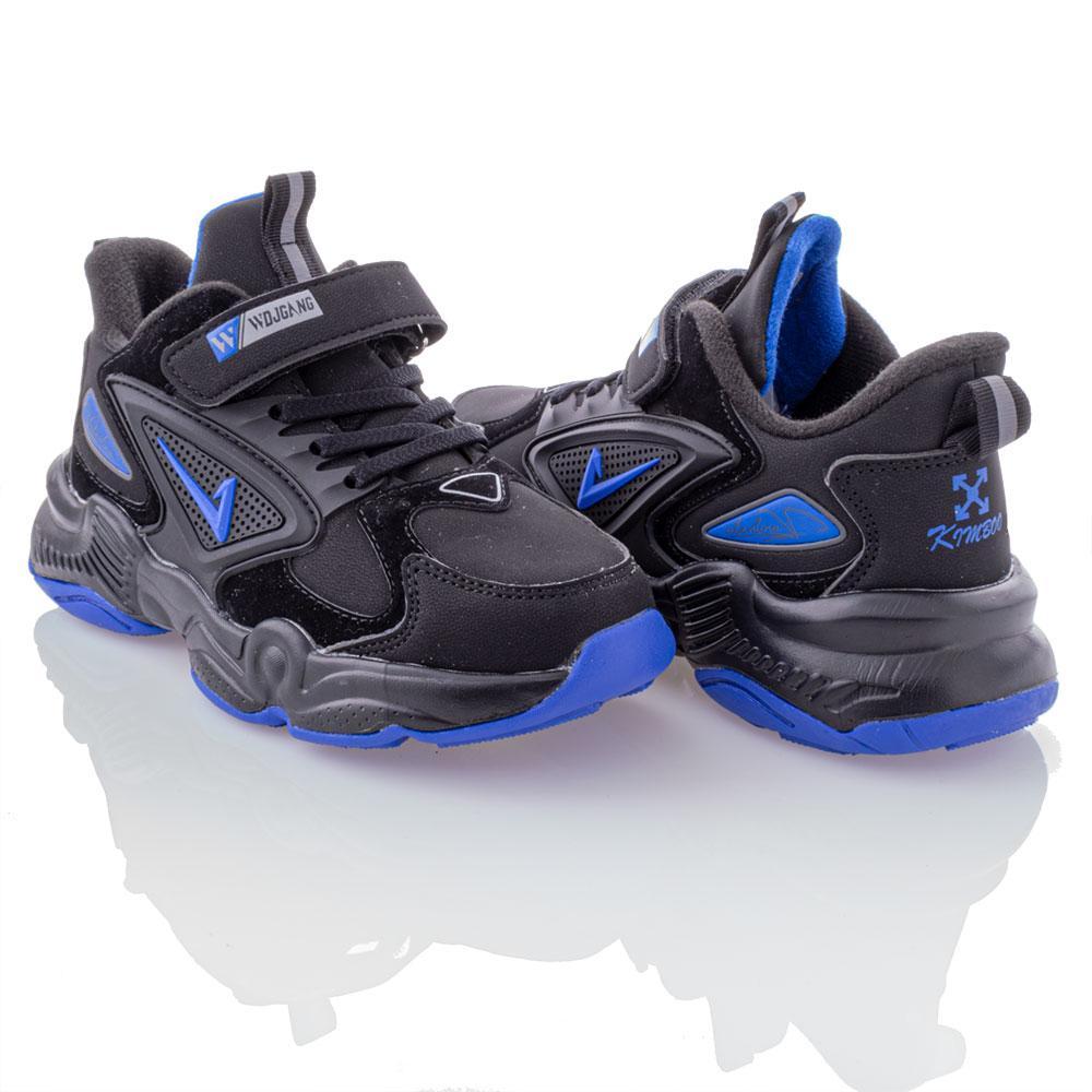 Кроссовки для мальчиков Kimboo 33  чёрный 980928