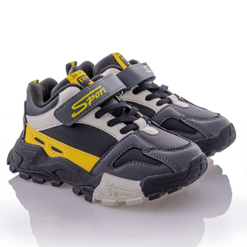 Кроссовки для мальчиков Kimboo 27  чёрный 980930