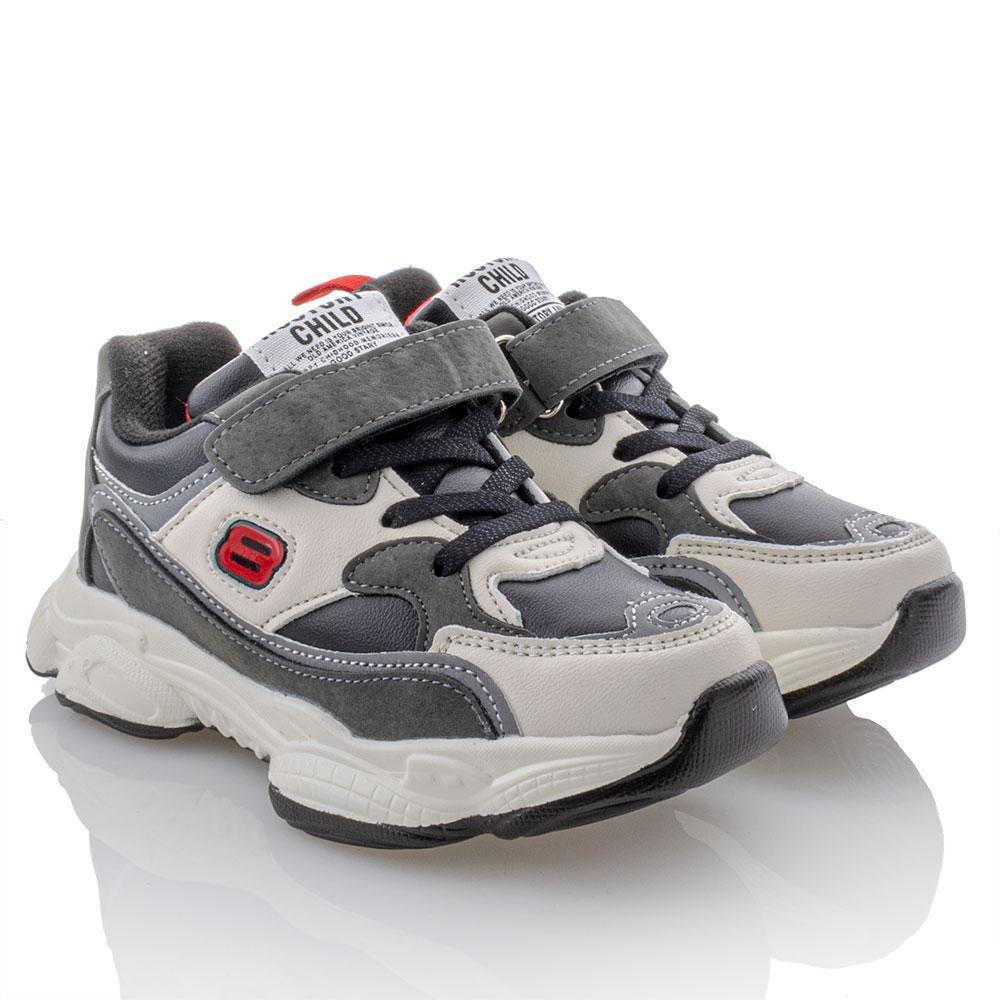 Кроссовки для мальчиков Kimboo 27  серый 980931