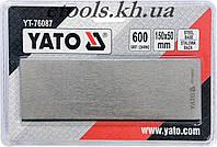 Брусок абразивный алмазный  YATO 150х50х4мм  G600