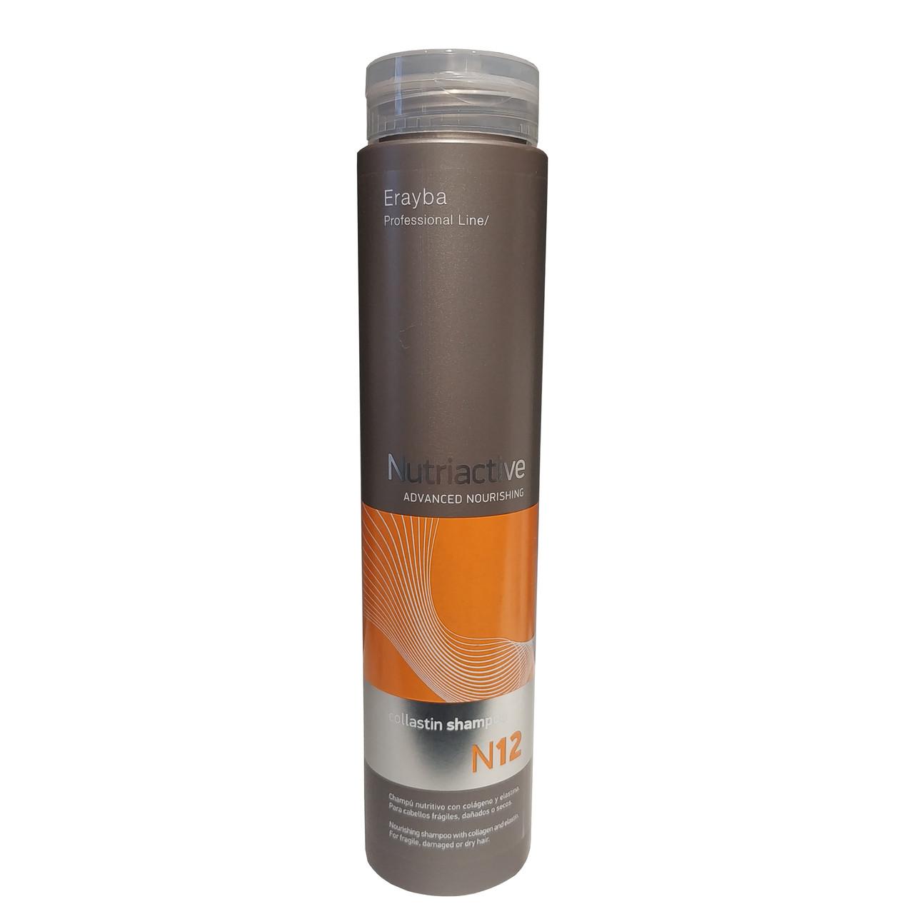 Шампунь для волос Erayba N12 Collastin Shampoo 250 мл