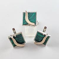 Серебряный комплект кольцо и серьги с золотыми вставками и малахитом
