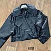 Кожаная женская куртка на запах (42-46), фото 4