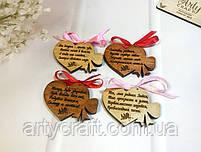 Деревянные сувениры-сердечки с пожеланиями на 8 марта, фото 2