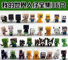 Набор 36 шт. Майнкрафт Minecraft Фигурки героев.  Набор №5