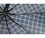 Зонт полный автомат ( антиветер!), фото 3