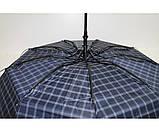 Зонт полный автомат ( антиветер!), фото 2