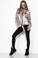 Демисезонная женская куртка 120PST021 (Лиловый)