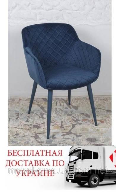 Кресло Bavaria Nicolas синий