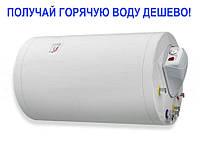 Бойлер косвенного нагрева Eldom Green Line 120 H WH12046SR 2.0 kW 0,59 m²  правая подводка