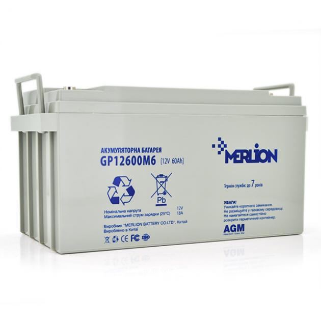 Аккумуляторная батарея Merlion AGM GP12600M6 12V 60Ah