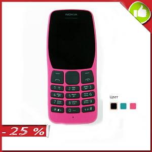 Мобильный телефон Nokia 110 Dual Sim 2019 Pink Розовый (TA-1192)