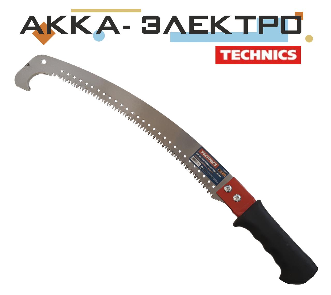 Садовая ножовка Technics 41-291
