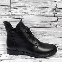 Ботинки женские на шнурках кожаные