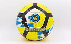 М'яч футбольний №5 Гриппи 5сл. INTER MILAN FB-6681 (№5, 5 сл., зшитий вручну)
