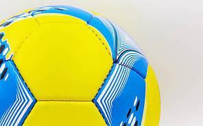 Мяч футбольный №5 Гриппи 5сл. INTER MILAN FB-6710 (№5, 5 сл., сшит вручную), фото 3