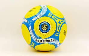 Мяч футбольный №5 Гриппи 5сл. INTER MILAN FB-6680 (№5, 5 сл., сшит вручную), фото 2