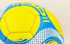 Мяч футбольный №5 Гриппи 5сл. INTER MILAN FB-6680 (№5, 5 сл., сшит вручную), фото 3