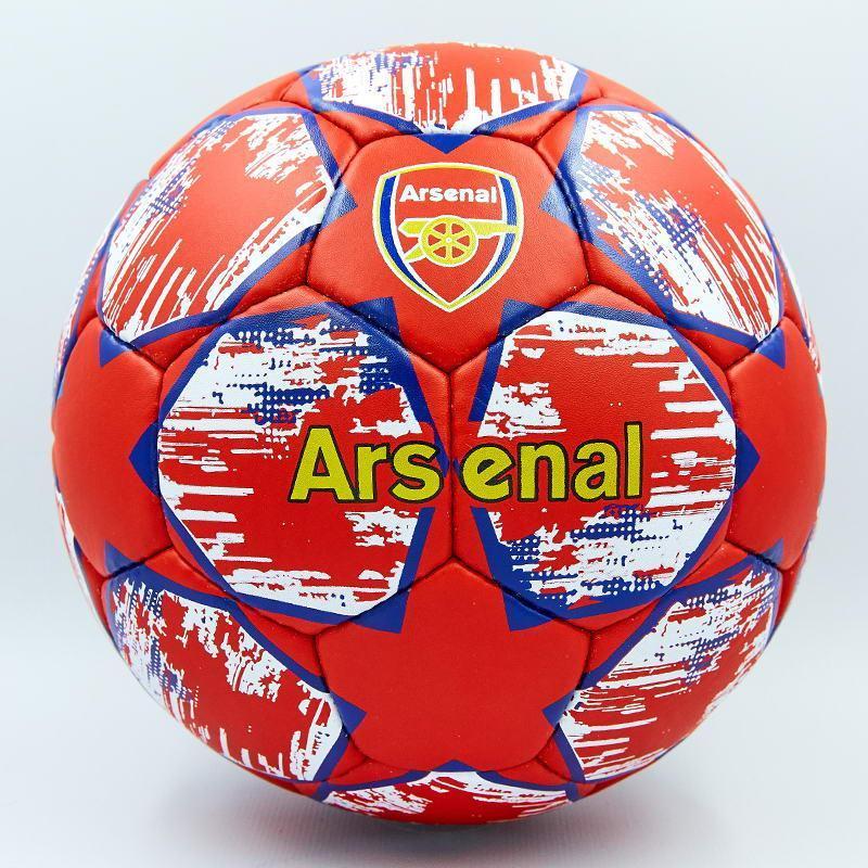 Мяч футбольный №5 Гриппи 5сл. ARSENAL FB-0127 (№5, 5 сл., сшит вручную)