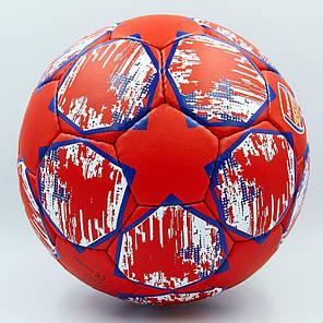 Мяч футбольный №5 Гриппи 5сл. ARSENAL FB-0127 (№5, 5 сл., сшит вручную), фото 2